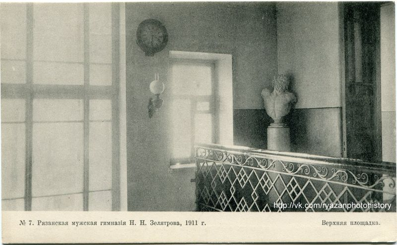Аграмаков н н сентябрь 1998 – июль 1999