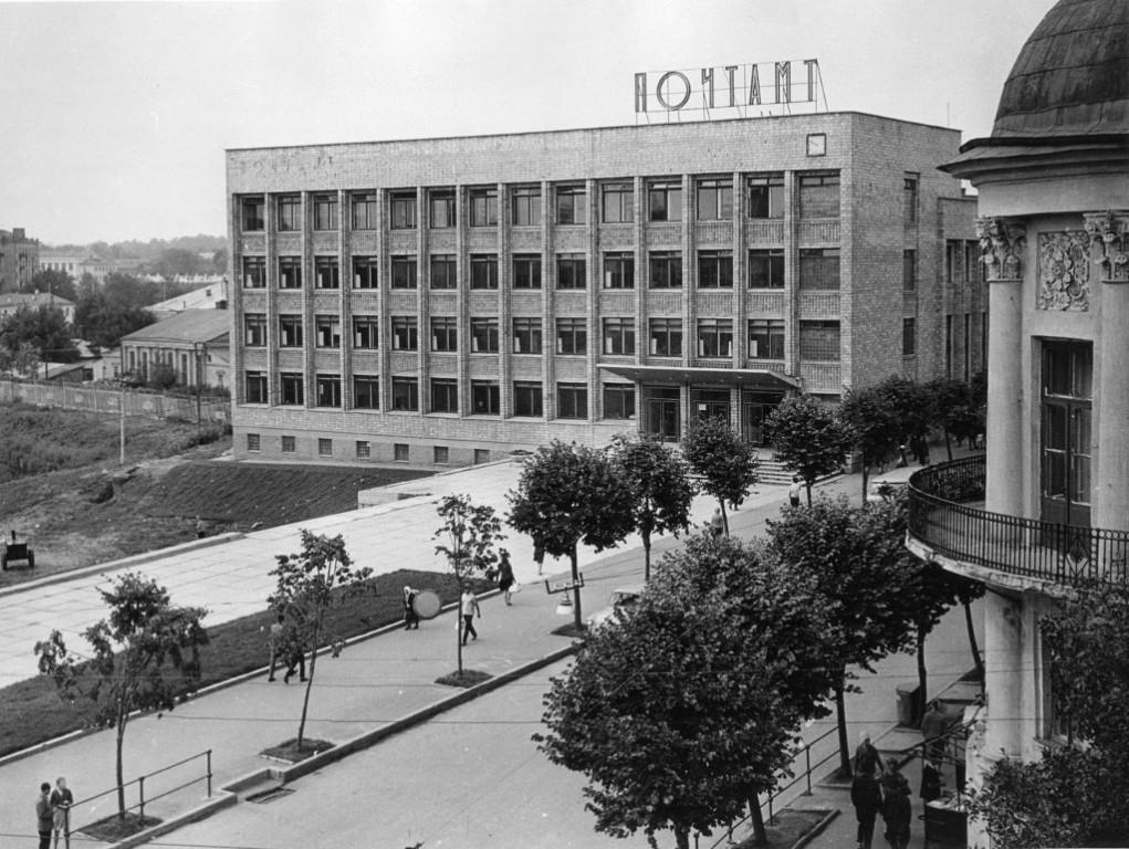 фото рязани 60-х годов